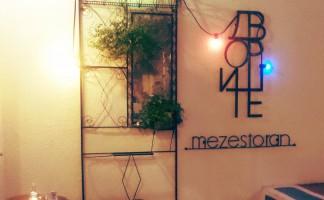 Dvorište Mezestoran