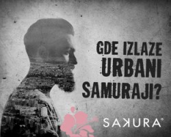 sakura_banner